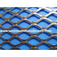 Wholesale Stainless Steel Expaned Mesh from china suppliers