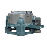 Best Centrifugal Hydro-Extractor LT-36/LT-42/LT-48 wholesale