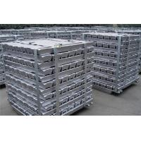 Wholesale MINERALS Aluminum Ingot from china suppliers