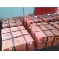Wholesale Metal products Copper cathode from china suppliers