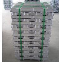 Wholesale Metal Materials Aluminium Ingot from china suppliers