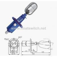 Best FLOAT SWITCH UQK-01-AL wholesale