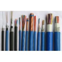 Wholesale Control Cables from china suppliers