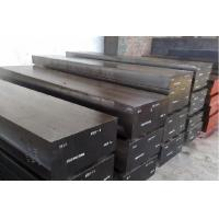 Wholesale Mold steel W6Mo5Cr4V2(M2/1.3343/SKH51/Eh9) from china suppliers