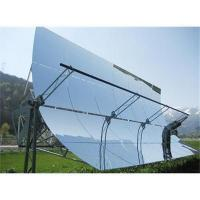 China Solar Mirror for sale