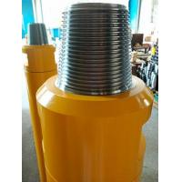 Wholesale TND (with valve) DTH ham from china suppliers