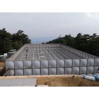 China Workmanship of Mingxing Stainless Steel Square Water Tanks for sale