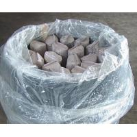 Wholesale Na Ingot from china suppliers