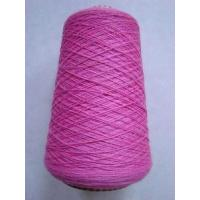 China Cashmere yarn for knitting on sale