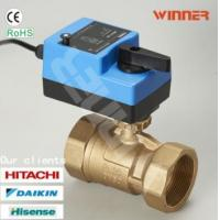 Wholesale Fast running 0-10VDC control ball valve from china suppliers