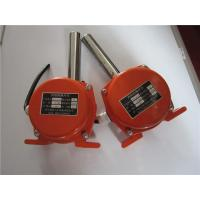Buy cheap Deviation switch from wholesalers