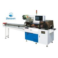 DS-450W Recoprocating Horizontal Packaging Machinery
