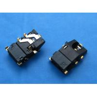 China 3.5mm phone jack sinking1.5mm DIP type on sale
