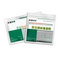 Wholesale MEBO Dressing for Accelerating Wound Healing from china suppliers