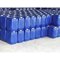 Wholesale Water treatment chemicals Reverse osmosis scale inhibitor/dispersant LB -0100 from china suppliers