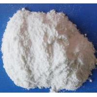 China Agrochemicals and fertilizers Edetate disodium dehydrate on sale