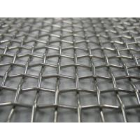 Wholesale Stainless Steel Mesh Stainless Steel Square Hole Mesh from china suppliers