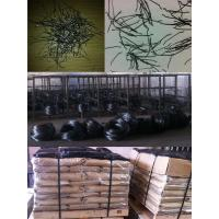 Wholesale CONCRETE STEEL FIBER from china suppliers