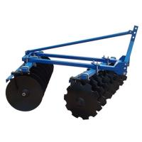 Buy cheap Offset middle disc harrow from wholesalers