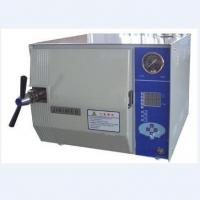 Buy cheap Jacketed glass reactor 20L,24L autoclave from wholesalers