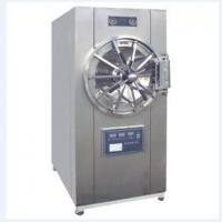 Buy cheap Jacketed glass reactor 150L,200L,280L horizontal type autoclave from wholesalers