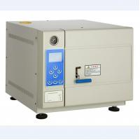 Buy cheap Jacketed glass reactor Class b 35L,50L autoclave from wholesalers