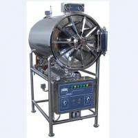 Buy cheap Jacketed glass reactor 150L,200L,280L,400L horizontal autoclave from wholesalers