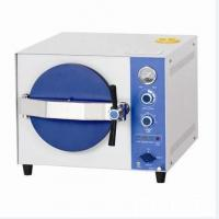 Buy cheap Jacketed glass reactor 20L,24L table-top autoclave from wholesalers