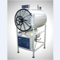Buy cheap Jacketed glass reactor 150L,200L,280L,400L,500L horizontal autoclave from wholesalers