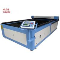 Buy cheap Laser Non-Metal Engraving and Cutting Machine from wholesalers