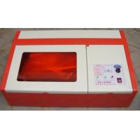 Buy cheap Mini Laser Engraving Machine from wholesalers