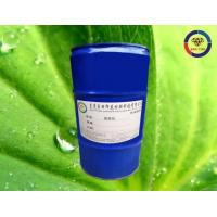 Wholesale water based hardener YQ-3100 from china suppliers
