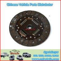 Chevrolet N300 Auto Parts 24520557 CHEVROLET N200 N300 CLUTCH DISC 5 out of 5