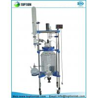 Buy cheap Chemical Synthesis Reactor from wholesalers