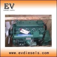 Buy cheap Used original engine assembly 4DW93-84E3 from wholesalers