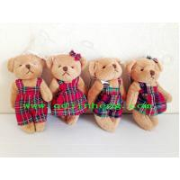 Buy cheap plush couple bears with overcoat and skirt from wholesalers