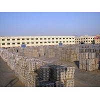 Wholesale Aluminium Ingot from china suppliers