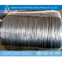 Wholesale Hot-Dipped Galvanized Iron Wire from china suppliers