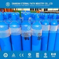 Wholesale Oxygen Gas Cylinder GB5099 40L 150Bar-China Gas Cylinder manufacturer from china suppliers