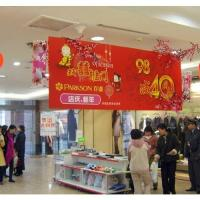 Wholesale McKAL(21) McKAL High-glossy Photo Paper60 ''x984.3 '' from china suppliers