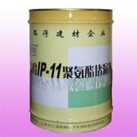 Wholesale Polyurethane Sealing Agent from china suppliers