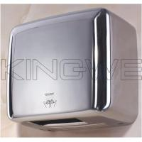China High Power Hand Dryer KW-1017 on sale