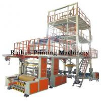 Wholesale SJ-GS series3-5 layers Film blowing machine(IBC inner system) from china suppliers