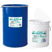 Wholesale RT-7500 Two-Part Silicone Insulating Glass Sealant from china suppliers