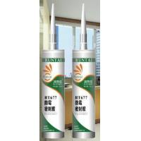 Wholesale RT-677 Acetoxy Anti-fungal Silicone Sealant from china suppliers