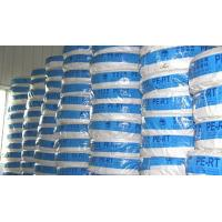 Wholesale PE-RT pipe for floor heating from china suppliers