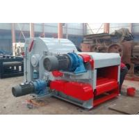Buy cheap Wood chipper BX2113 Wood chipper delivery to Thailand from wholesalers