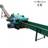 Wholesale Wood chipper BX218 Wood Chipper from china suppliers
