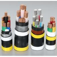 Wholesale 0.6/1kv LSZH Flame Retardant Cable from china suppliers