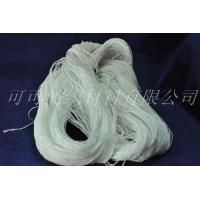 Wholesale Wrapped thread ,rope from china suppliers